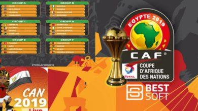 ترتيب مجموعات كاس الامم الافريقيه 2019 وبث مباشر للمباريات