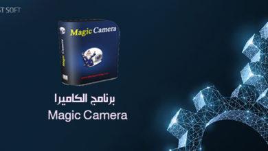 تحميل برنامج المؤثرات للفيديو والويب كاميرا Magic Camera برابط مباشر