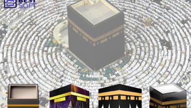 Photo of أجمل صور وخلفيات الكعبة المشرفة hd للتصميم
