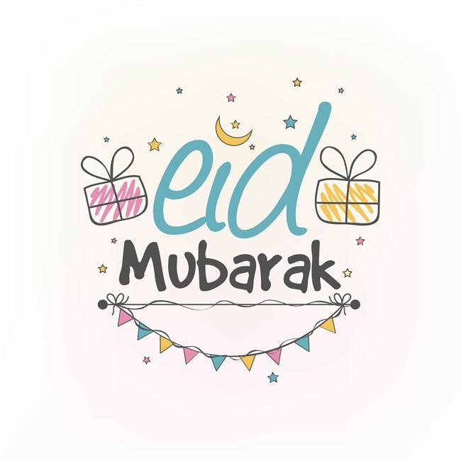 عيد مبارك صور تهنئة العيد 2020